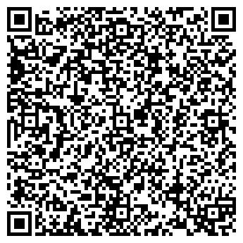 QR-код с контактной информацией организации СОЛЬВЫЧЕГОДСКИЙ ДЕТСКИЙ