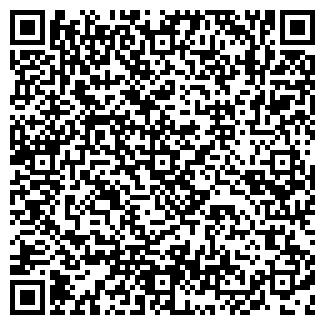 QR-код с контактной информацией организации ПЕСЧАНСКИЙ СПК
