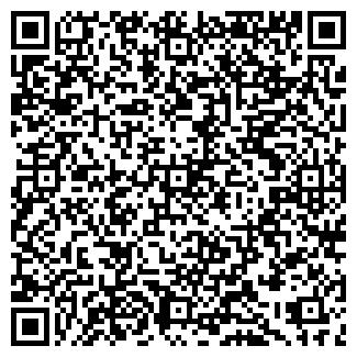 QR-код с контактной информацией организации РЕВАЖСКИЙ СПК
