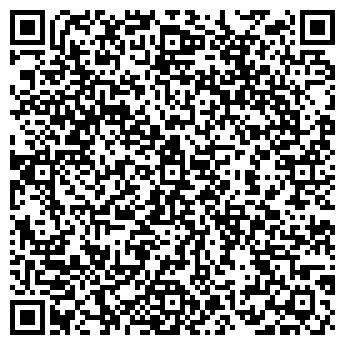 QR-код с контактной информацией организации КОТЛАССКИЙ ДРАМАТИЧЕСКИЙ ТЕАТР