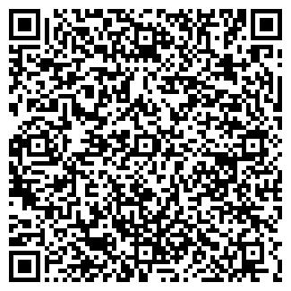 QR-код с контактной информацией организации ВЫЧЕГДА