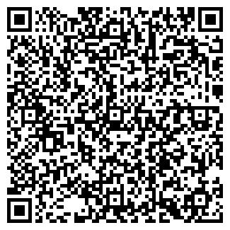 QR-код с контактной информацией организации КОМТЕЛ
