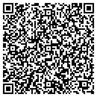 QR-код с контактной информацией организации СОВЕТСКАЯ