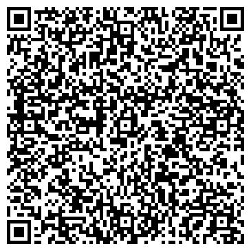 QR-код с контактной информацией организации УПРАВЛЕНИЕ ВОДНЫХ ПУТЕЙ И СУДОХОДСТВА