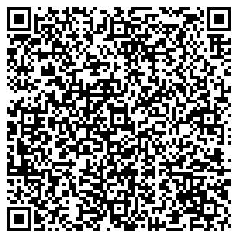 QR-код с контактной информацией организации КОТЛАССКИЙ РЕМСТРОЙУЧАСТОК