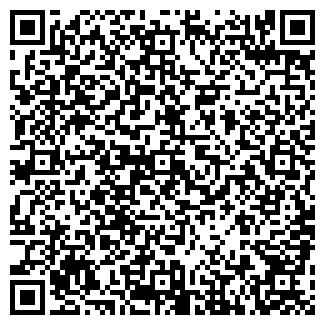 QR-код с контактной информацией организации РОСПЕЧАТЬ, ООО