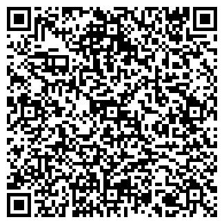 QR-код с контактной информацией организации НАДЕЖДА СХПК