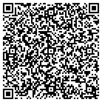QR-код с контактной информацией организации ИНТЕРВЕСТ, ООО