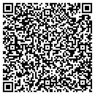 QR-код с контактной информацией организации CHEF CAFE