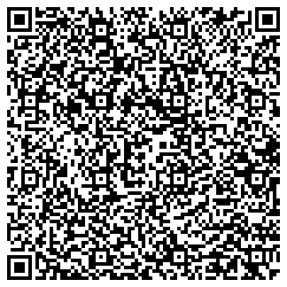 QR-код с контактной информацией организации ЛОДЕЙНОПОЛЬСКОЕ СУДЕБНО-МЕДИЦИНСКОЕ РАЙОННОЕ ОТДЕЛЕНИЕ