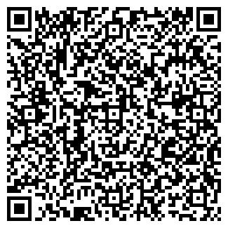 QR-код с контактной информацией организации ЗОЛОТАЯ ГОРКА