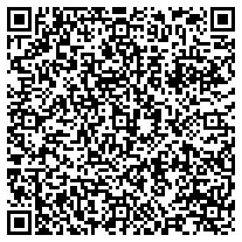 QR-код с контактной информацией организации № 10 ТЕРЕМОК ДЕТСКИЙ САД