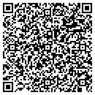 QR-код с контактной информацией организации БЕЛСВИТ ООО СП