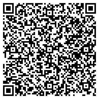 QR-код с контактной информацией организации № 68