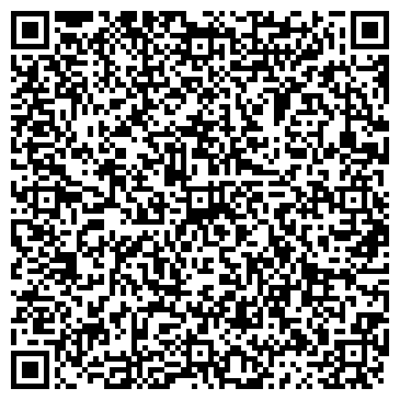 QR-код с контактной информацией организации АЛЕХОВЩИНСКАЯ ДЕТСКАЯ МУЗЫКАЛЬНАЯ ШКОЛА
