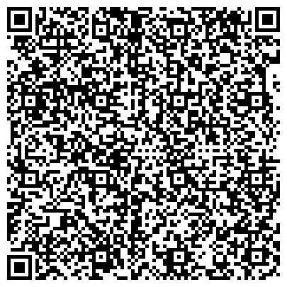QR-код с контактной информацией организации Средняя общеобразовательная школа № 3