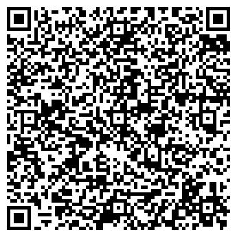 QR-код с контактной информацией организации АЛЕХОВЩИНА