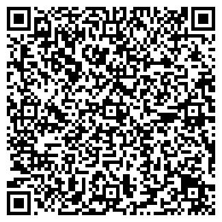 QR-код с контактной информацией организации АНДРЕЕВЩИНА