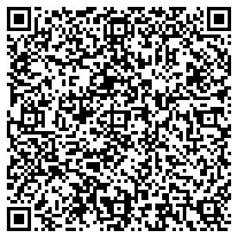 QR-код с контактной информацией организации БОЛЬШИЕ КОКОВИЧИ