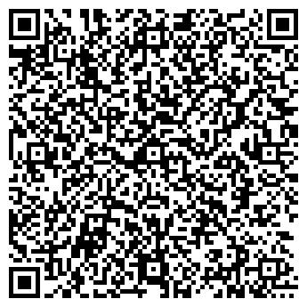 QR-код с контактной информацией организации ДОМОЖИРОВО