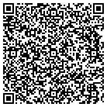 QR-код с контактной информацией организации ЛОДЕЙНОЕ ПОЛЕ-2