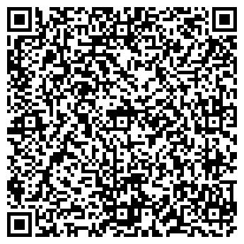 QR-код с контактной информацией организации ЛОДЕЙНОЕ ПОЛЕ-3