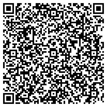 QR-код с контактной информацией организации ЛОДЕЙНОЕ ПОЛЕ-4