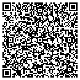 QR-код с контактной информацией организации ПИРОЗЕРО