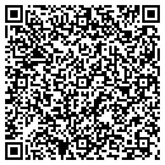QR-код с контактной информацией организации ТЕРВЕНИЧИ