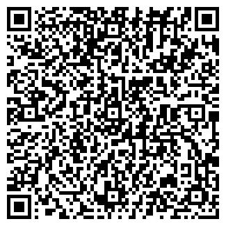 QR-код с контактной информацией организации ШАПША