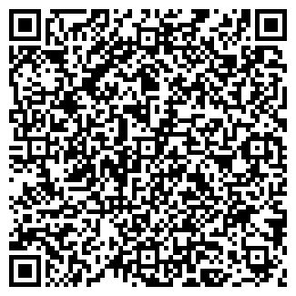 QR-код с контактной информацией организации ШАРХИНИЧИ