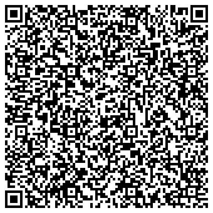 QR-код с контактной информацией организации «Лодейнопольский центр психолого-педагогической, медицинской и социальной помощи «Развитие»