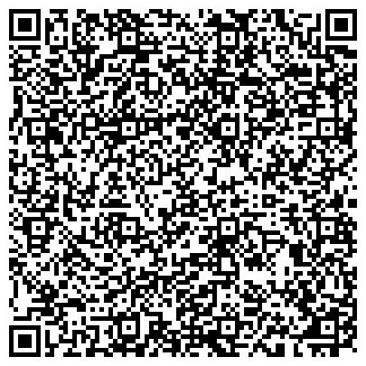 QR-код с контактной информацией организации МЕДИКО-СОЦИАЛЬНАЯ ЭКСПЕРТИЗА ЛЕНОБЛАСТИ ГЛАВНОЕ БЮРО ФИЛИАЛ № 10