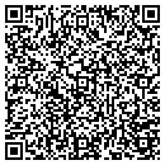 QR-код с контактной информацией организации ГОРПРОЕКТ