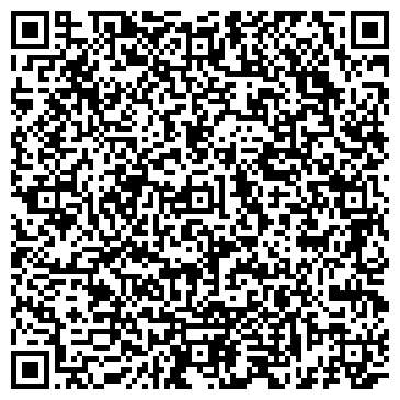QR-код с контактной информацией организации ДОМ НАРОДНОГО ТВОРЧЕСТВА