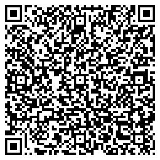 QR-код с контактной информацией организации ДСУ 29