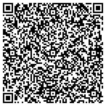 QR-код с контактной информацией организации ООО Юридическая помощь