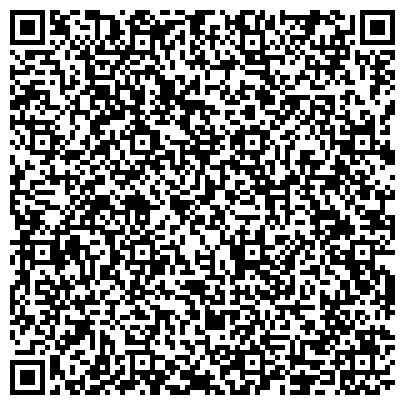 QR-код с контактной информацией организации СБЕРБАНК РОССИИ СЕВЕРО-ЗАПАДНЫЙ БАНК ЛУЖСКОЕ ОТДЕЛЕНИЕ № 1909/0961
