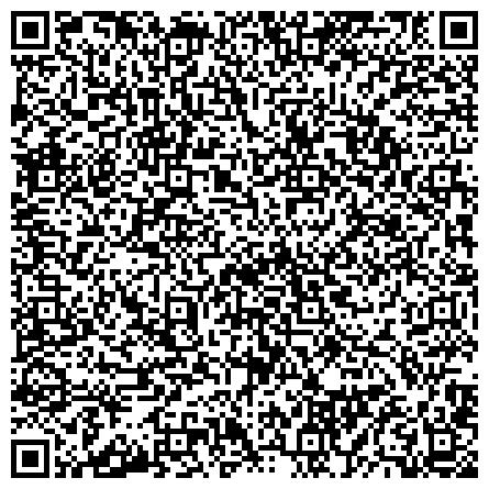 QR-код с контактной информацией организации Группа работы со страхователями № 11 Фонда социального страхования РФ Ленинградской области