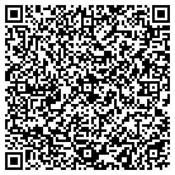 QR-код с контактной информацией организации ЛУЖСКОЕ РАЙПО