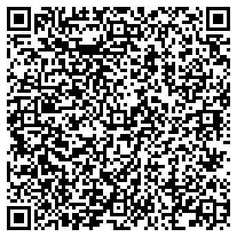 QR-код с контактной информацией организации МШИНСКИЙ ЛЕСОПУНКТ, ЗАО