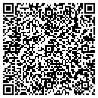 QR-код с контактной информацией организации СТУДИО КЛУБ
