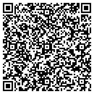 QR-код с контактной информацией организации ВОЛОДАРСКАЯ ШКОЛА