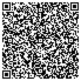 QR-код с контактной информацией организации ДРСУ Г. ЛУГА