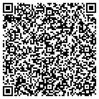 QR-код с контактной информацией организации КБО СТОЛБЦОВСКИЙ КУП
