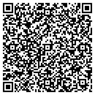 QR-код с контактной информацией организации ЦЫПОВ, ЧП
