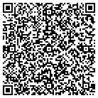 QR-код с контактной информацией организации СТРОЙУДАЧА