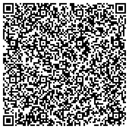 QR-код с контактной информацией организации «Ленинградский государственный университет имени А.С. Пушкина» Лужский филиал