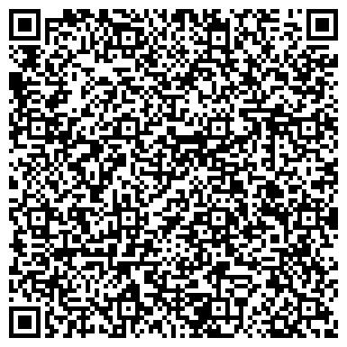 QR-код с контактной информацией организации ТОЛМАЧЕВСКАЯ УЧАСТКОВАЯ БОЛЬНИЦА