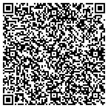 QR-код с контактной информацией организации АДМИНИСТРАЦИЯ МАЛОВИШЕРСКОГО РАЙОНА